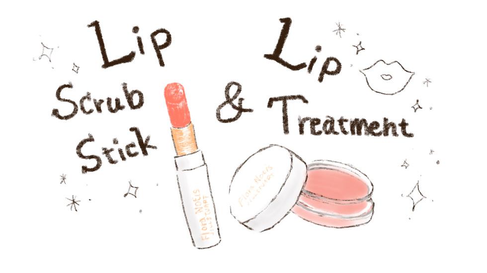 lipscrubstick liptreatment