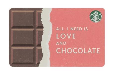 スタババレンタイン2021カード