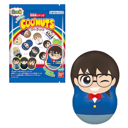 名探偵コナン2クーナッツ箱買いでコンプ予約販売店通販