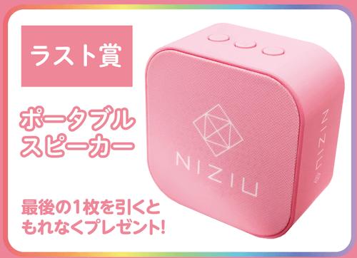 NiziU(ニジュー)エンタメくじローソン取り扱い販売店舗!何時から買える?ラインナップも!か調査!2